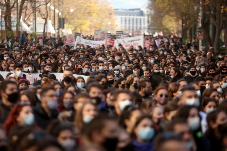 Διαδικτυακή Εκδήλωση: Καταστρέφουν Υγεία, Παιδεία, Εργασία| Η Νέα Γενιά στο δρόμο του αγώνα