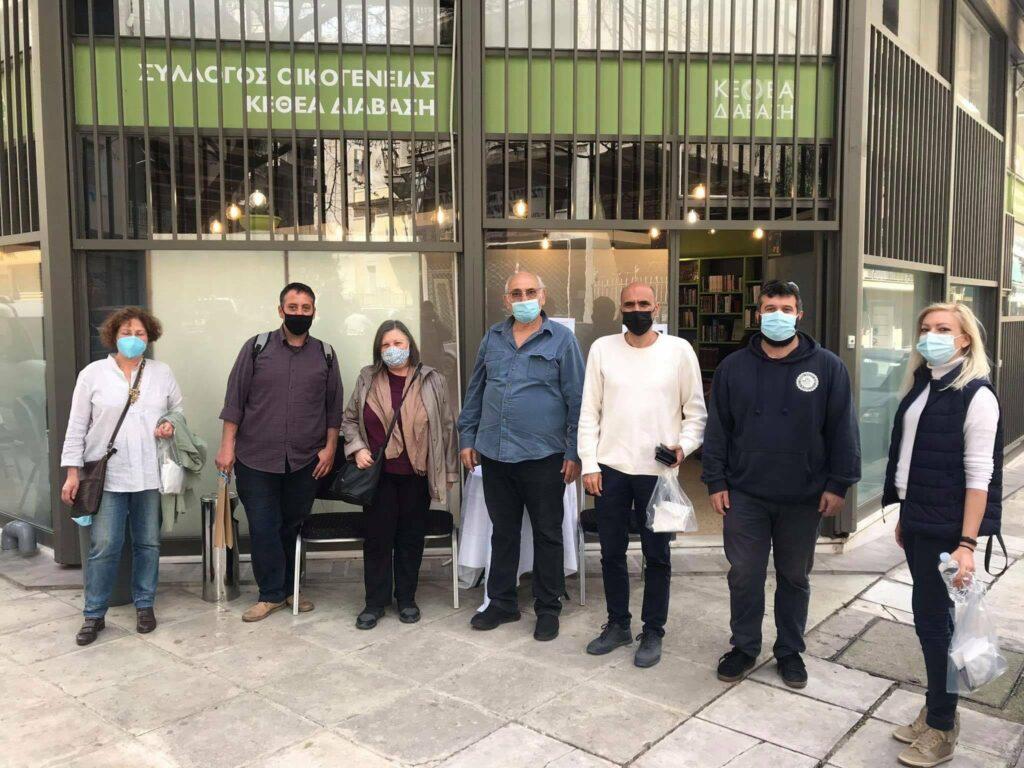 Επίσκεψη | Συνάντηση στο ΚΕΘΕΑ